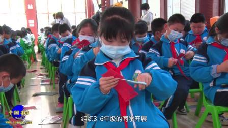市青年宫走进采育二小开展中国传统文化剪纸体验活动