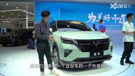 品牌旗下首款银标SUV, 上海车展实拍五菱星辰