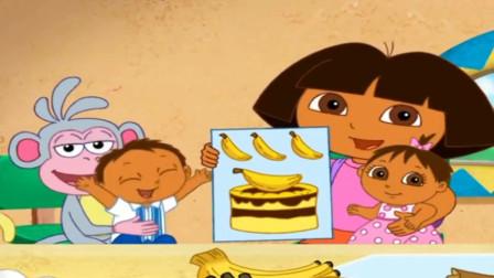 爱探险的朵拉:奶奶教朵拉做蛋糕,食品健康又美味,味道棒极了!