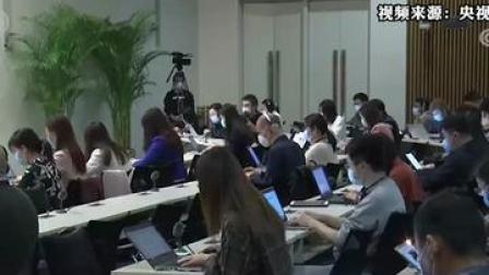 美日联合声明干涉中国内政 外交部:日美对中国和世界还有欠账#台湾 #政媒原创作者联盟