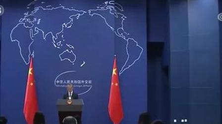"""美日联合声明提""""台湾海峡和平稳定重要性"""" 外交部回应#台湾 #政媒原创作者联盟"""