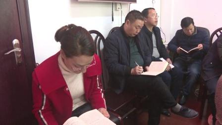 县委第三巡察组向县委宣传部反馈巡察情况