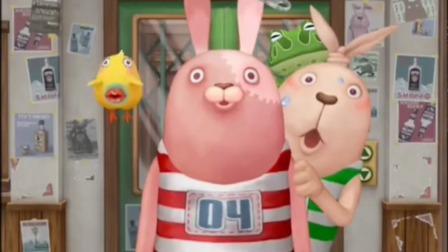 《兔24》你以为你们人多怎么了,还是照样挨揍