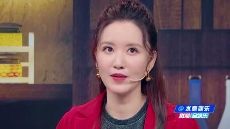 张萌谈职场加班问题 称不希望自己的员工加班