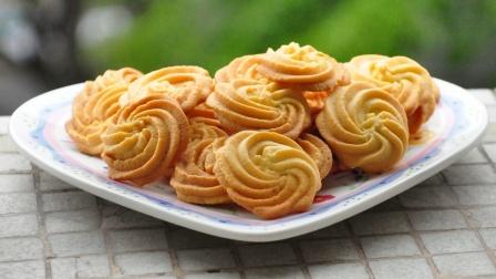 自制黄油曲奇饼干,原来做法如此简单,2分钟学会