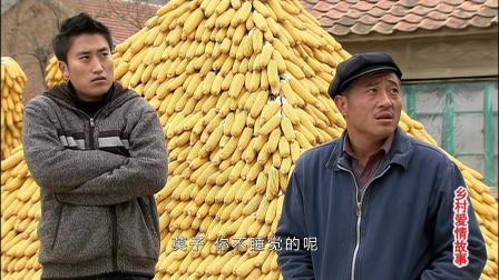 乡村爱情故事:刘英后期发点福挺好看的