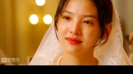 你的婚礼,终极预告片