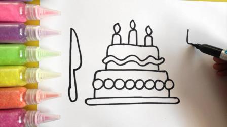 儿童简笔画教程,画双层生日蛋糕和餐具,3-12岁小朋友学习画画
