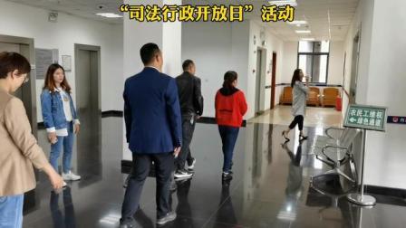 """旌阳区司法局举办""""我为司法行政系统队伍教育整顿提建议""""的司法行政开放日活动"""