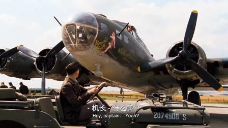 老轰炸机上还有这么多职位,七八个人分工明确