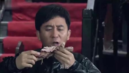 黑大哥吃三只八斤的烤鸭,谁料一称半斤少两,这下老板惨了