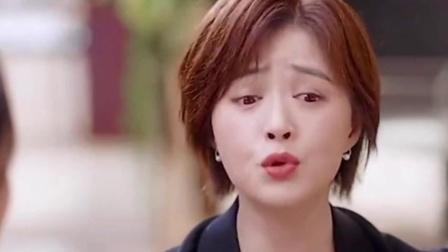 《小舍得》田雨岚向蔡菊英抱怨老公不做事,蔡菊英反劝女儿要珍惜