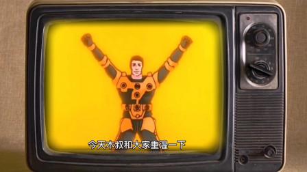 怀旧经典 重温童年时期的经典美式动画片《正义战士》1997