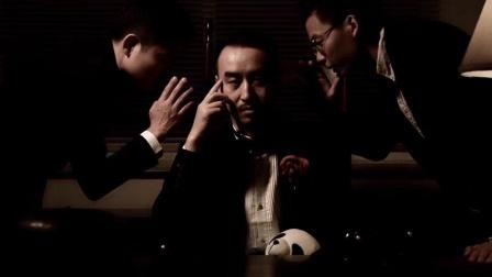 教父1——祸起蔷薇