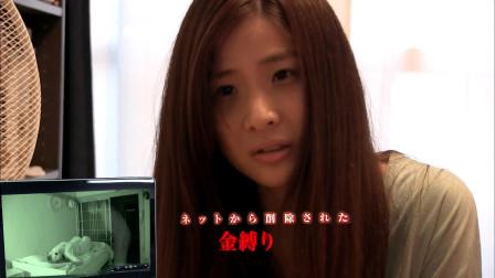 鬼压床影像记录 原来阿飘是这样压我的 日本恐怖纪录片《鬼停格之鬼压床》