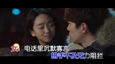 刘晓娟vs吴发林-爱情黄连