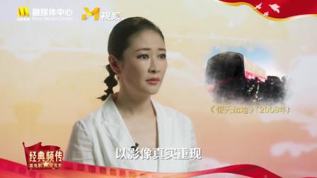 梁静推荐电影频道展播电影《惊天动地》