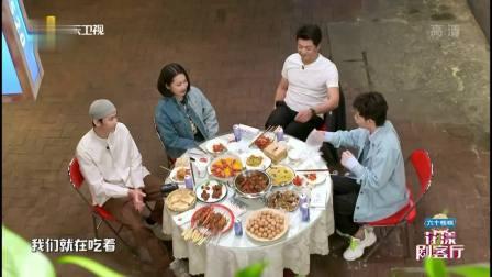 《大江大河2》 剧组做客演播厅 花漾剧客厅 20210424 高清版