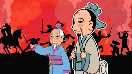伶可经典童话故事 一起来认识孔子