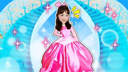 小伶玩具 2020 坤坤王子邀请小伶参加公主派对!夏天设计师来帮忙!