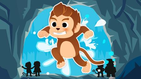 伶可经典童话故事 有天石猴发现了隐藏在瀑布后面世界,我们一起去看看吧!