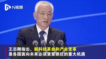 中国国际人才交流大会开幕: 深圳科技人才超200万人