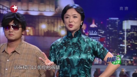 金星秀 2016:沈南边上的妹纸挺好看