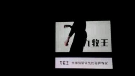 南京市鼓楼区南昌路68号T3天猫LCD验收