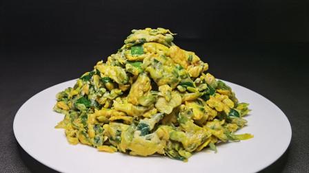槐花炒鸡蛋看似简单,其实技巧多多,应该先炒鸡蛋还是先炒槐花?