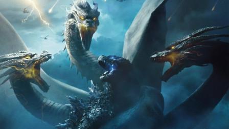 哥斯拉2怪兽之王:巨兽战力排行榜,没想到哥斯拉仅排第三!