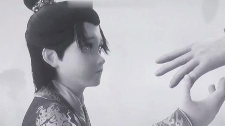 星辰变06:小羽为连爷爷