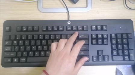电脑零基础入门 键盘功能区的认识 菜鸟成长记