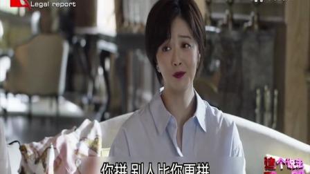 """""""长公主""""霸气!电视剧《小舍得》中关于离婚后房产的问题了解一"""
