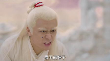 玉昭令:杨鉴最想毁掉的画面,隔着屏幕都被甜炸了