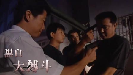 黑白大搏斗大结局:人魔王杨海涛终入法网,逃亡多日连数十人