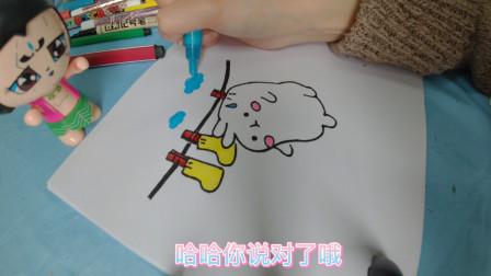今天画个创意简笔画,太可爱了