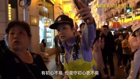 上海先进典型 谈党史学习心得体会展播第3期:朱静怡
