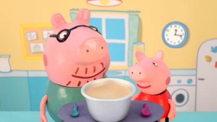 猪妈妈的生日就要到了,猪爸爸和佩奇打算共同完成生日蛋糕的制作