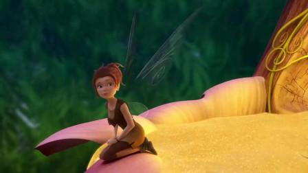小叮当与海盗仙子:仙子因为乱改仙子粉,导致仙子的家被毁,结果被大仙子赶走。