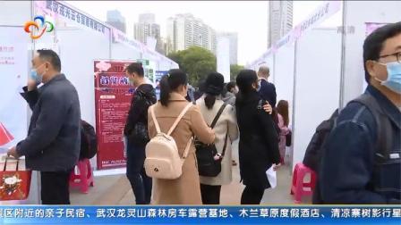 春季武汉人才市场报告出炉:通信行业月薪最高