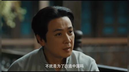 电视剧《大浪淘沙》首支预告:保剑锋和成泰燊领衔主演,不忘初心砥砺前行