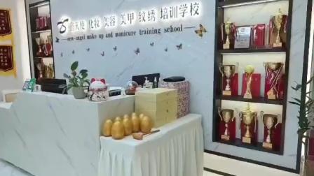 福建厦门十大新娘跟妆培训机构?