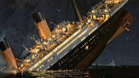 泰坦尼克上的中国幸存者!揭开西方109年的世纪谎言……