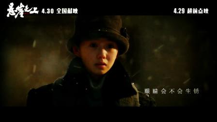 周深献唱电影《悬崖之上》主题曲MV:细腻温婉的歌声,将故事娓娓道来