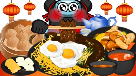 太空狼人:今天的造型就适合吃中国美食,开造!