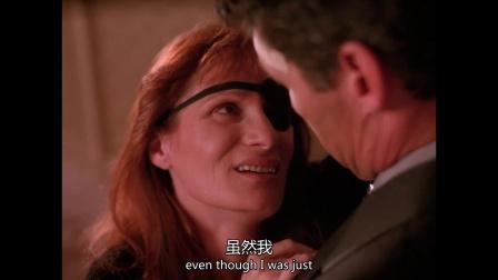 双峰 第一季:空洞麻木的眼神