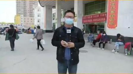 4月26号,一条涡阳县人民医院的一名医生收受市民的现金的视频在网上疯传,27日,我们记者赶到了涡阳县人民医院