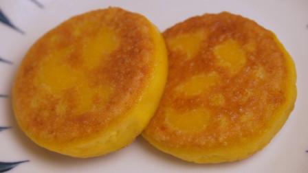 家里有南瓜和红糖的,试试这种糯米饼,软糯香甜,比买的还好吃
