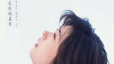 岩井俊二《情书》正式定档,将于5月20日在内地重映