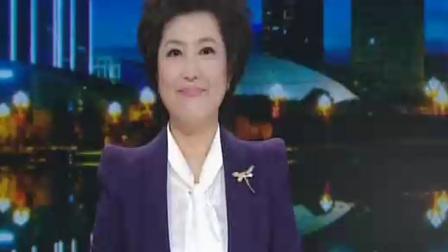 """成视新闻 2021 主播关注:""""天和""""进驻太空,中国真正迎来""""空间站时代"""""""